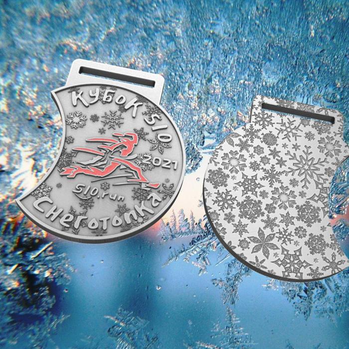 Медаль Кубка S10. Снеготопка. S10 CUP MEDAL. Зима 2021