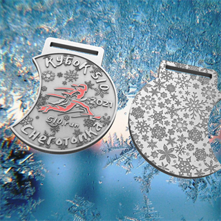 Медаль Кубка S10. Снеготопка. S10 CUP MEDAL. Зима 2021 - фото 4627